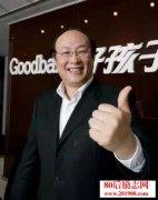 <b>好孩子总裁宋郑还白手起家的创业故事</b>
