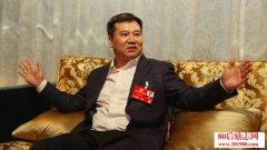 <b>2017年两会苏宁张近东谈创业:应强化实体创业扶持力度</b>