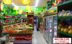 水果店创业计划书范