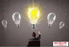 创业想法与创业实践