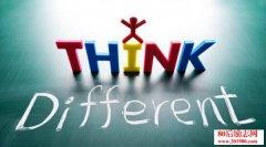 <b>如何判断你的创业想法真的有前景?</b>