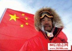王石登山语录,讲述登珠峰的经历