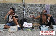 <b>关于感恩的小故事,两个乞丐的故事</b>