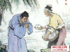 <b>古代感恩故事:韩信漂母一饭千金的成语典故</b>