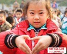 <b>小学生感恩故事:不懂感恩的孩子和白眼狼有何区别?</b>