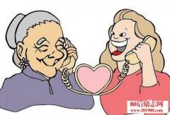 父母爱的感人故事,我们拿什么孝顺父母?