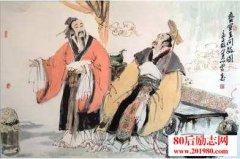 <b>孟子见梁惠王的故事:不远千里的典故</b>