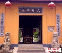 中国寺庙对联赏析,