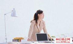 东莞女性创业调查报告:80后女性已成创业主力军