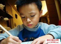 <b>检查作业有妙招:如何培养孩子专心写作业的习惯?</b>