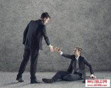 <b>高情商的人总能听别人把话讲完</b>