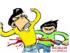 <b>山东聊城刺死辱母者案事件评论:犯母之尊严,立诛!</b>