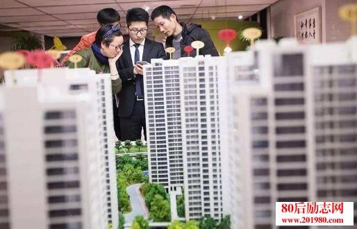 一个穷小伙在北京买房的奋斗经历