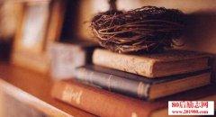"""<b>俞敏洪:读""""无用的书""""来提升自己的气质和眼界</b>"""