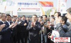 """俞敏洪:中国未来""""双创""""需精准式、高效率的和专业化"""