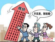 <b>因为买不起房子他们分手了!可真的只是房子的事吗?</b>