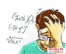 <b>俞敏洪写给高三考生:缓解高考压力的方法</b>