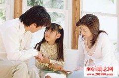 俞敏洪谈如何教育孩