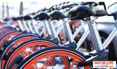 共享单车靠什么赚钱