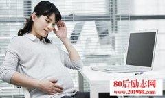 二胎时代,职场女性
