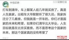 逃离北上广只是个传说,占据信息高地,才能争先!