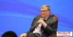 比尔盖茨北京大学演讲稿:未来中国最赚钱的4个领域
