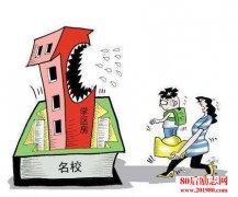 俞敏洪分析教育现状:中国教育存在的问题