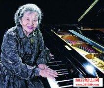 钢琴家巫漪丽老师87岁高龄独奏《梁祝》感动网友
