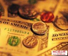 <b>一生要懂的钱规则,金钱背后的秘密!</b>
