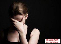 释放被情绪压抑的心情,不要被情绪左右