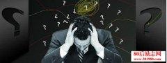 俞敏洪:年轻人如何面对社会变革带来的焦虑?