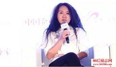 <b>王潮歌木兰年会《致自己》全文,女性创业的励志感悟</b>