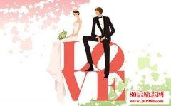 <b>爱容易,结婚容易,维持有爱的婚姻却很难!</b>