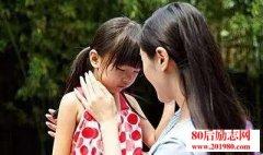 <b>要想孩子不平凡,先教会孩子在平凡中获取幸福</b>