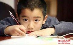 <b>孩子学习不好,老师家长定性说笨或懒都是思维的懒惰</b>