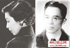 张爱玲和胡成兰的爱情故事:一个输给爱情的民国才女