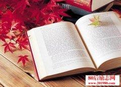 <b>俞敏洪:如何读书最有效?如何利用碎片化时间阅读?</b>