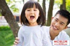 <b>宝妈日志:孩子就是夫妻关系的第三者</b>