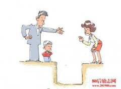 <b>真正聪明的父母,从不会炫富,更不会哭穷</b>