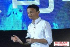 马云2017绿公司年会演讲稿全文:未来三十年的机会和灾难