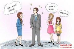 <b>恋爱轶事:和大叔谈恋爱是什么感觉?</b>