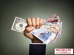 <b>为什么要努力赚钱?因为赚不到钱,才是真正的无能为力</b>