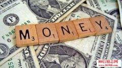 <b>只谈情不谈钱的老板都是耍流氓</b>