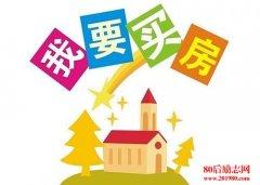 <b>杨熹文:一个女人为自己买房的意义在哪里?</b>