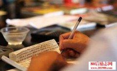 <b>普通人如何提高写作能力和表达能力?</b>
