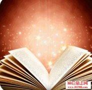 《学习之道》读后感