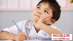 <b>赞美孩子要切合实际,过度夸奖也会伤害孩子</b>