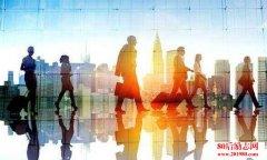 职场人际关系与沟通