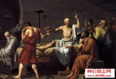 苏格拉底的故事启示