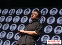 罗永浩2017锤子手机新品发布会演讲有感(附演讲视频)